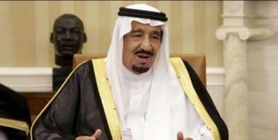 شاہ سلمان کا جرمانوں کی عدم ادائیگی کے باعث قید تمام قیدیوں کی رہائی کا حکم