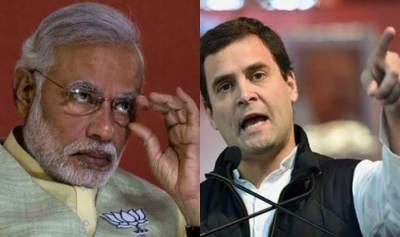 فلم پی ایم نریندر مودی انتخابات کے دوران ریلیز نہیں ہونا چاہیے۔کانگریس