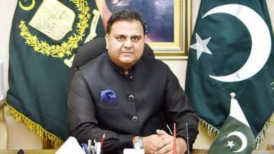 پیپلزپارٹی ،پاکستان مسلم لیگ (ن) ملک کے وسیع تر مفاد میں اپنے بیانیے میں تبدیلی لائیں،وزیراطلاعات ونشریات