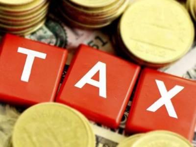 آئی ایم ایف قرضہ، ٹیکس نیٹ بڑھانے اور پھنسے واجبات کی ریکوری تیز کرنے کا فیصلہ -