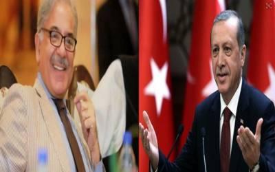 شہباز شریف کا ترک صدر سے ٹیلی فونک رابطہ,بلدیاتی انتخابات میں کامیابی پر مبارکباد