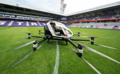 دنیا کا پہلا مسافر ڈرون آزمائشی پرواز میں کامیاب