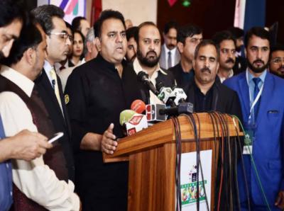 ' لاہور سے لاڑکانہ تک مافیا کی چیخیں سنائی دے رہی ہیں'حمزہ شہباز سیاسی رہنما ہوتے تو گرفتاری دیتے: فواد چودھری