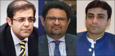 حمزہ شہباز، سلمان شہباز اور مفتاح اسماعیل کا نام ای سی ایل میں ڈال دیا گیا