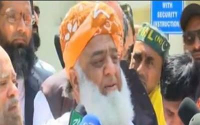 وزیر اعظم عمران خان اور اس کی حکومت کی اکثریت جعلی ہے۔مولانا فضل الرحمن