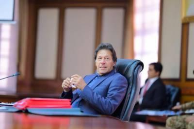وزیراعظم ایک روزہ دورے پر آج لاہور پہنچیں گے