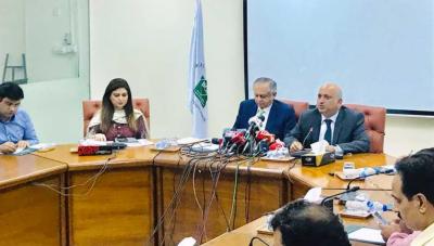 پاکستان میں کاروبار میں آسانی کے بارے میں 2019ء کی رپورٹ میں پہلی بار درجہ بندی میں گیارہ درجے بہتری