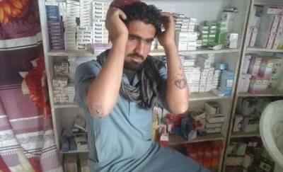 جنوبی وزیرستان میں مچھر کے کاٹنے سے ہونیوالی بیماری 'لشمینیا' پھیل گئی