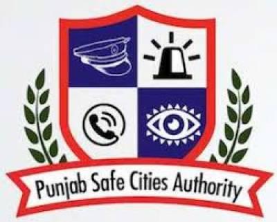پنجاب سیف سٹیز اتھارٹی نے اسلام آباد سیف سٹی پراجیکٹ کی جدید خطوط پر اپ گریڈیشن میں تعاون کا آغاز کر دیا