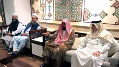 امام کعبہ اسلام آباد پہنچ گئے
