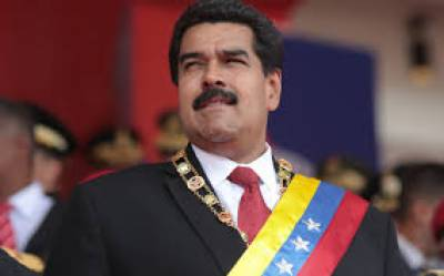 وینزویلا میں عالمی ادارہ مدد فراہم کرے گا