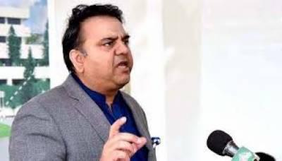 پی پی پی اور پاکستان مسلم لیگ (ن) بد عنوانی سے حاصل کی گئی قوم کی رقم واپس لوٹا دیں، وفاقی وزیر اطلاعات فوادچودھری
