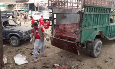 کوئٹہ: ہزار گنجی سبزی منڈی دھماکہ،20 افراد جاں بحق، 48سے زائد زخمی ، وزیر اعظم نے رپورٹ طلب کر لی