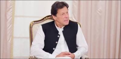 پاکستان کی معیشت پر لوگوں کا اعتماد بڑھ رہا ہے: وزیر اعظم