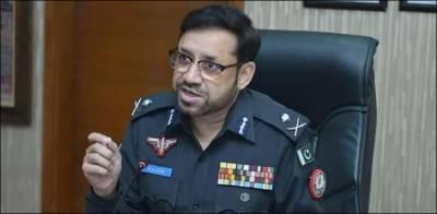 شہر قائدکے لیے 77 تھریٹ الرٹس موجود ہیں۔ آئی جی سندھ