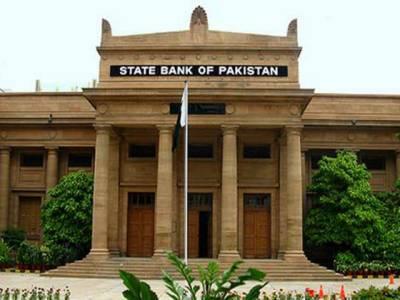پاکستان میں اسلامی بینکنگ کے رجحان میں تیزی سے اضافہ ہونے لگا۔ اسٹیٹ بینک