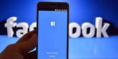 فیس بک کے مالک کی سیکیورٹی پر سالانہ تین ارب 20 کروڑ روپے خرچ