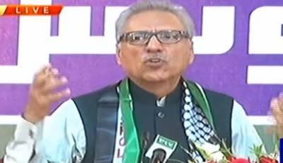 پاکستان نے دہشت گردی کو شکست دے دی ہے، صدر ڈاکٹر عارف علوی
