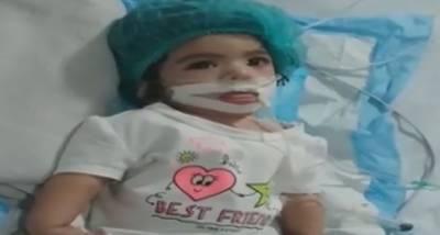کراچی میں بچی کو غلط انجیکشن لگانے کا معاملہ، وزیراعلیٰ سندھ نے نوٹس لے لیا
