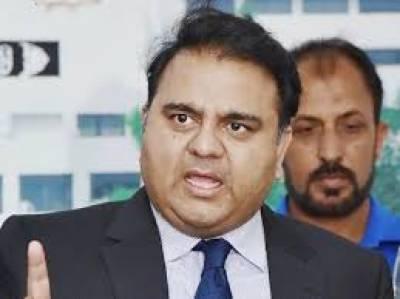 پاکستان نے پلوامہ واقعے کے تناظرمیں خود کو پُرامن ریاست ثابت کیا: فوادحسین