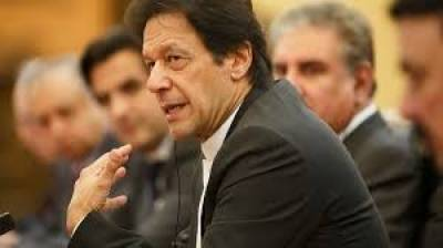 وزیراعظم کی زیر صدارت وفاقی کابینہ کا اجلاس کل ہوگا