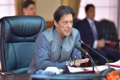 وزیر اعظم عمران خان 18 اپریل کو کوئٹہ کا دورہ کرینگے