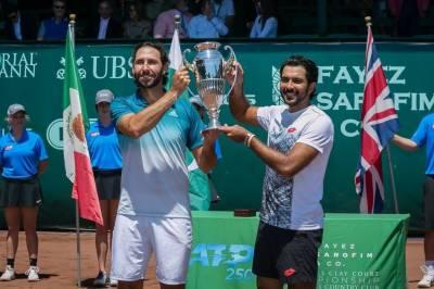 اعصام الحق قریشی نے ہوسٹن اوپن ٹینس ٹورنامنٹ مینز ڈبلز ٹائٹل جیت لیا