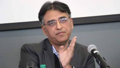 پاکستان اور آئی ایم ایف کے درمیان معاہدے سے عام آدمی متاثر نہیں ہوگا۔ اسد عمر