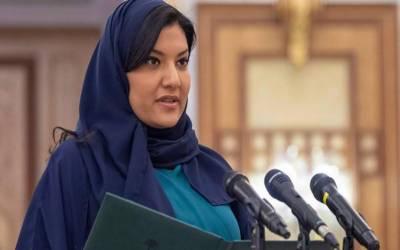 امریکا میں سعودی عرب کی نئی سفیر شہزادی ریما بنت بندر کی حلف برداری