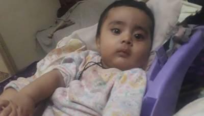 کراچی میں ایک اور مبینہ مقابلہ، ڈیڑھ سالہ معصوم جاں بحق