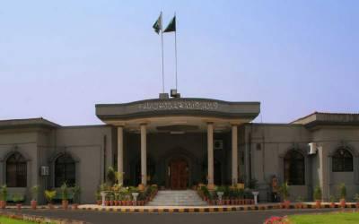 اسلام آباد ہائیکورٹ نے عبدالغنی مجید کی فیملی کی دو خواتین کو بیرون ملک سفر کرنے کی اجازت دیدی