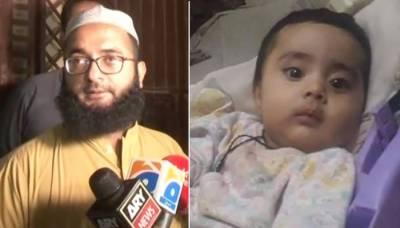 کراچی: مبینہ پولیس مقابلے کے دوران بچے کی ہلاکت کے الزام میں 4 اہلکار گرفتار
