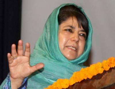 کشمیر کے جیل خانے حکومت گوانتا ناموبے بنانا چاہتی ہے۔ محبوبہ مفتی