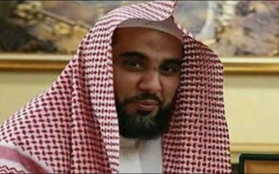 امام کعبہ شیخ عبداللہ الجہنی سعودی عرب روانہ ہو گئے