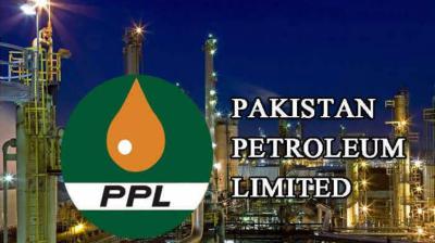 پی پی ایل نے عراق میں تیل کاکنواں کھودنےوالی پہلی پاکستانی کمپنی کااعزاز حاصل کرلیا