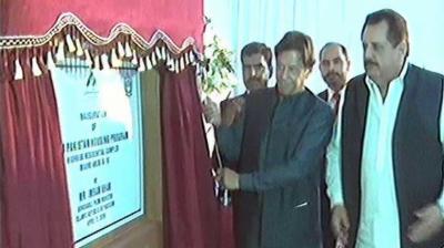 وزیراعظم کا نیا پاکستان ہاؤسنگ سکیم کا سنگ ِ بنیاد