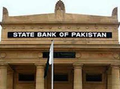 جاپان کی جانب سے پاکستان میں براہ راست غیرملکی سرمایہ کاری میں نمایاں اضافہ