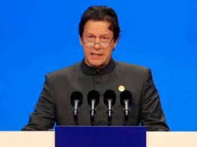 وزیراعظم عمران خان 2019 کی سوبااثرترین شخصیات میں شامل