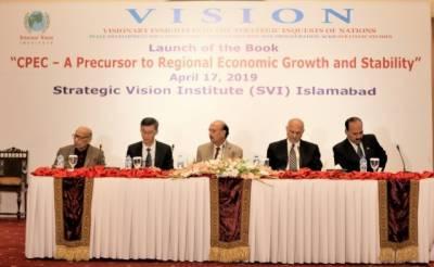 وزیراعظم پاکستان کے دورہ چین کے دوران عوامی زندگی سے وابستہ معاہدوں پر دستحط کی توقع