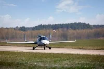 دنیا کے سب سے چھوٹے جہاز کی پہلی اڑان