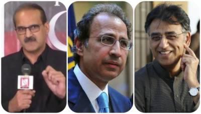 کابینہ کی نئی فہرست میں اسد عمر اور عامر کیانی بدستور وزیر، حفیظ شیخ کا نام شامل نہیں