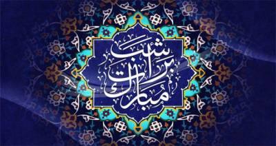 ملک بھر میں شب برات آج انتہائی عقیدت و احترام کے ساتھ منائی جائے گی