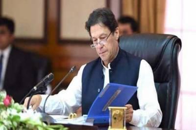 سابق حکومتوں کی 16 اہم شخصیات عمران خان کی کابینہ کا حصہ