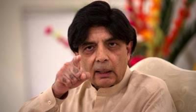 چوہدری نثار پنجاب اسمبلی کا حلف اٹھانے کی صورت میں وزارت اعلیٰ کے مضبوط امیدوار