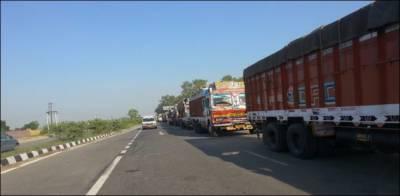 پاکستان کی بھارت کی جانب سے کراس ایل او سی تجارت معطل کرنے کی مذمت