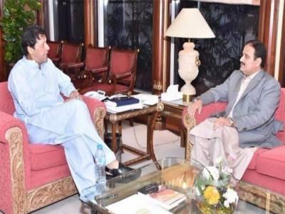 وزیراعظم کی وزیراعلیٰ پنجاب کو وزرا کی کارکردگی رپورٹ تیار کرنے کی ہدایت