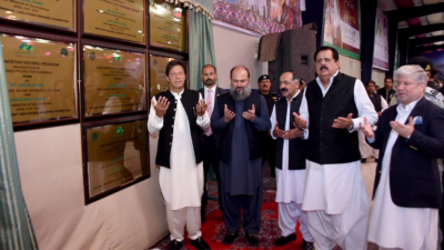 کوئٹہ میں نیا ہاؤسنگ سکیم کا افتتاح،بلوچستان میں ایک لاکھ10ہزار گھر تعمیر کئے جائیں گے
