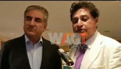 Minister of Foreign Affairs Shah Mahmood Qureshi Exclusive Talk
