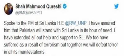 پاکستان کی کولمبومیں ہونیوالے دھماکوں کے تناظرمیں سری لنکا کوہرممکن تعاون کی پیشکش