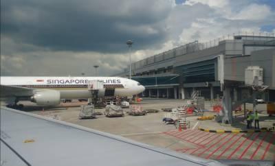 کولمبو میں ایئرپورٹ کے قریب پائپ بم برآمد،ناکارہ بنادیاگیا
